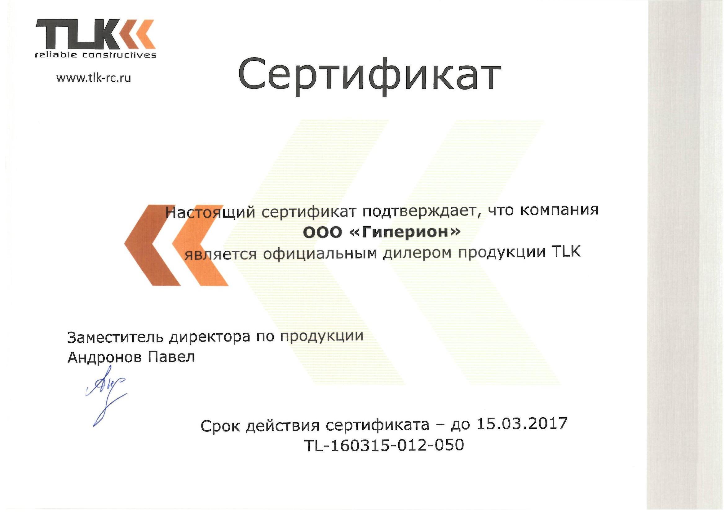 Модуль вентиляционный цмо мв400 купить в Кировской